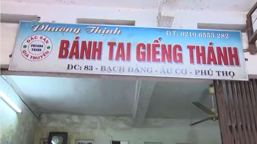 Bánh tai Giếng Thánh thị xã Phú Thọ