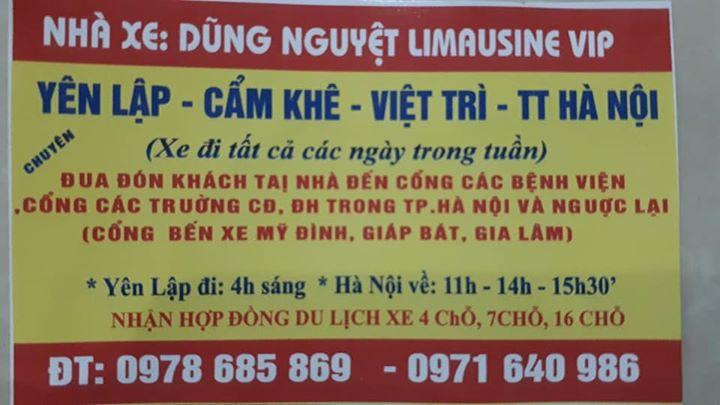 Nhà xe Dũng Nguyệt: Yên Lập - Hà Nội