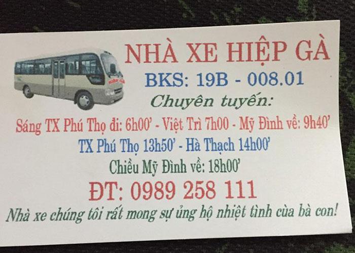Nhà xe Hiệp Gà thị xã Phú Thọ