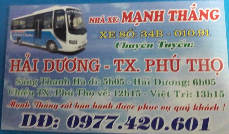 Xe khách Mạnh Thắng, Hài Dương - Phú Thọ