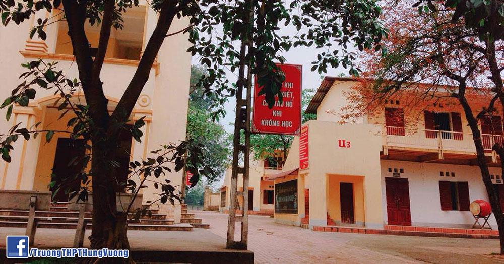 Một góc THPT Hùng Vương, thị xã Phú Thọ
