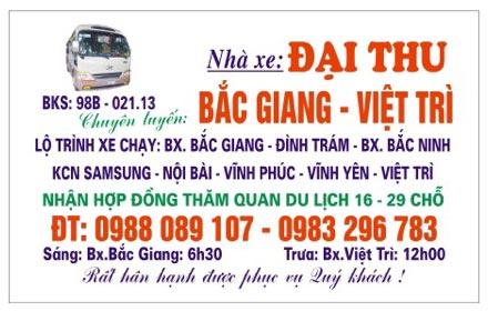 Nhà xe Đại Thu (Bắc Giang - Việt Trì)