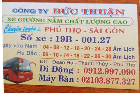 Nhà xe Đức Thuận (Phú Thọ - Sài Gòn)