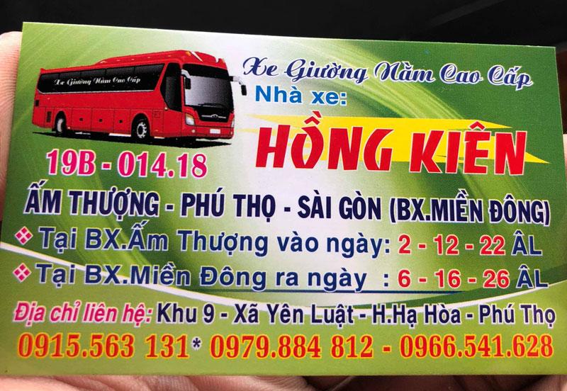 Nhà xe Hồng Kiên: Phú Thọ - Sài Gòn
