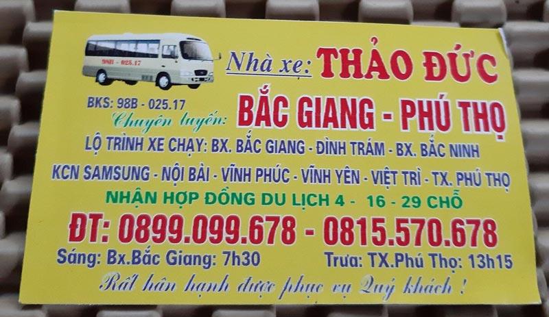 Nhà xe Thảo Đức (Bắc Giang - Việt Trì, Phú Thọ)