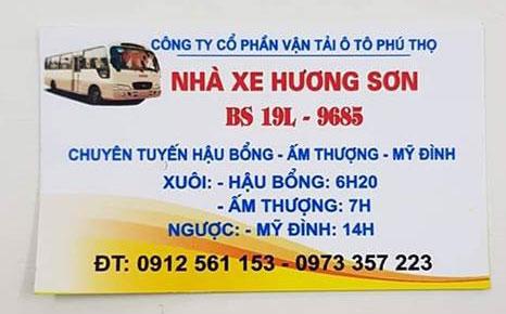 Nhà xe Hương Sơn (Hậu Bổng - Ấm Thượng - Mỹ Đình)