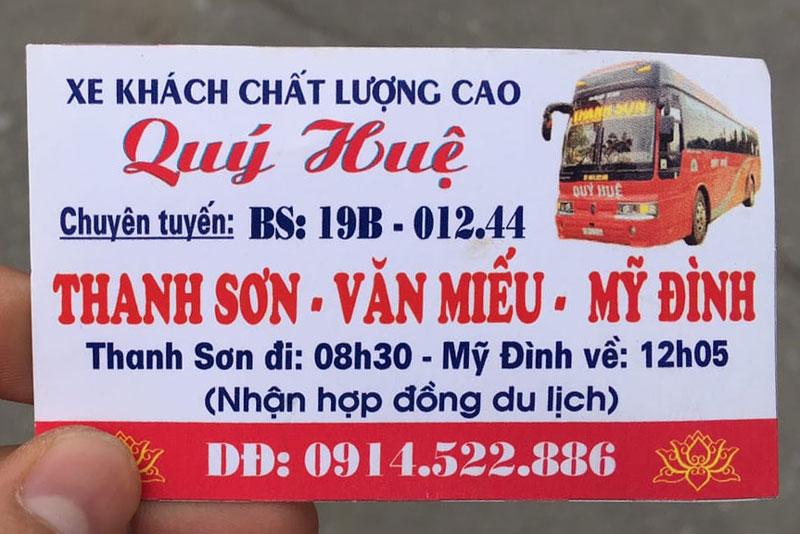 Nhà xe Quý Huệ (Thanh Sơn - Mỹ Đình)