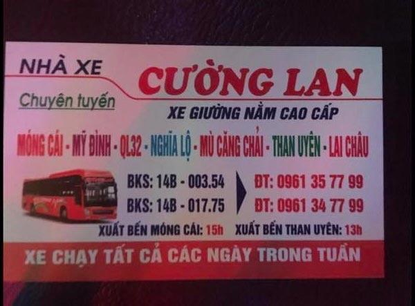 Nhà xe Cường Lan