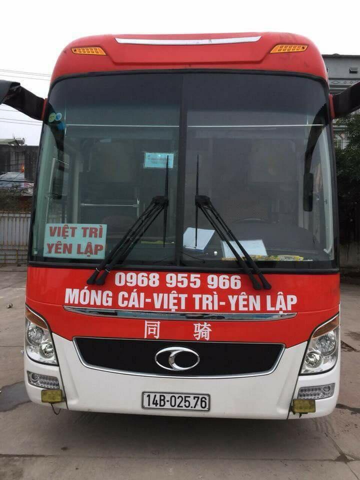 Xe khách Móng Cái, Quảng Ninh đi Yên Lập, Phú Thọ