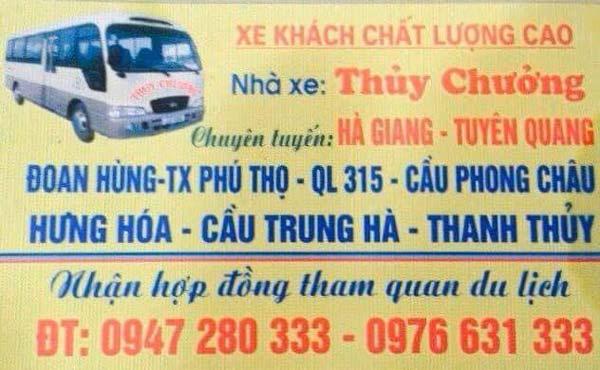 Nhà xe Thủy Chưởng (Hà Giang - Thị xã Phú Thọ - Thanh Thủy)