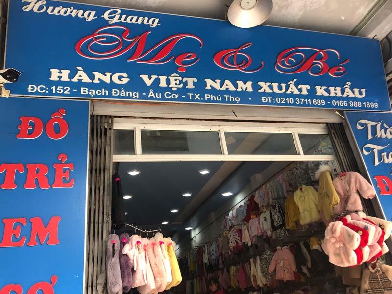 Cửa hàng Mẹ và bé Hương Giang, thị xã Phú Thọ